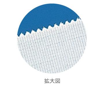 キープ™シルクの拡大図