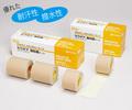 バトルウィン™ キネシオロジーテープ セラポア™ 強粘着テープ(はく離紙つき)