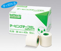 バトルウィン™ テーピングテープ EL-タイプ(伸縮)